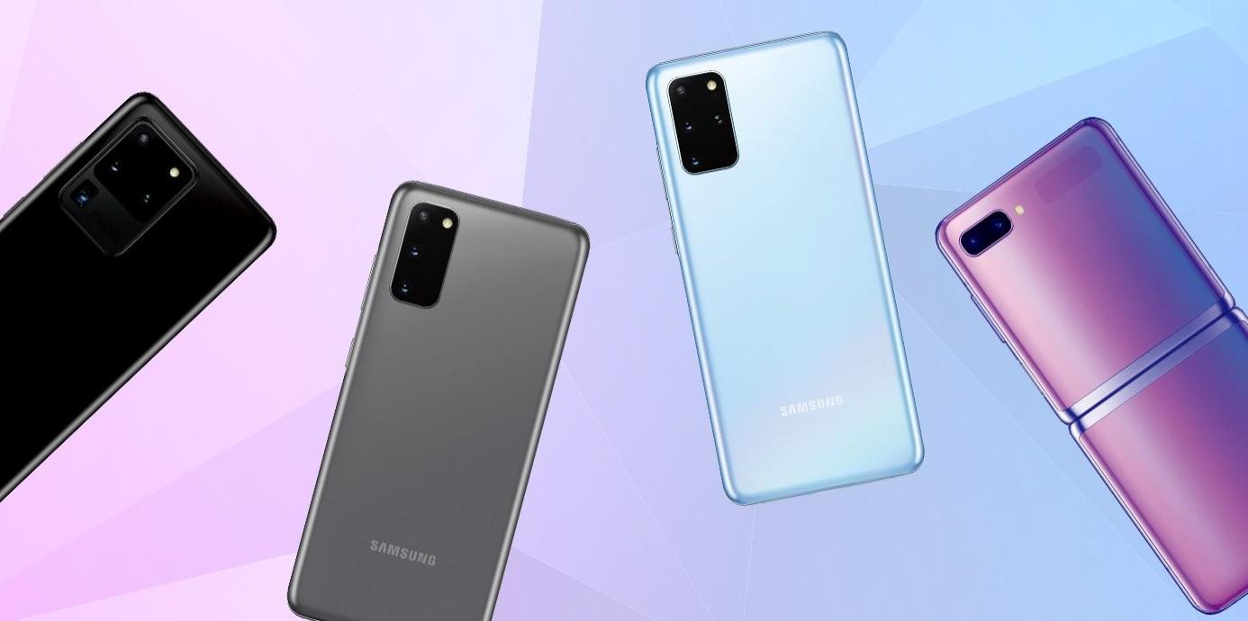2020三星新機發表:S20、Galaxy Z Flip,上市規格與價格搶先看!