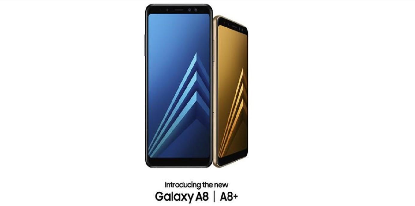Samsung Galaxy A8/ A8+ 規格實用,首款前置雙鏡頭超好拍